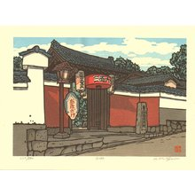 Nishijima Katsuyuki: BUNNOSUKE (Bunnosuke tea house) - Asian Collection Internet Auction