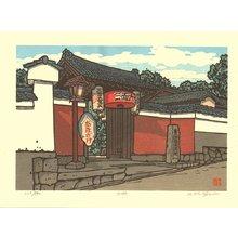 Nishijima Katsuyuki: BUNNOSUKE (Bunnosuke tea house) - Asian Collection Internet Auction