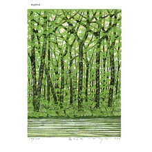 Fujita, Fumio: MORI NO OGAWA (brook in the forest) - Asian Collection Internet Auction