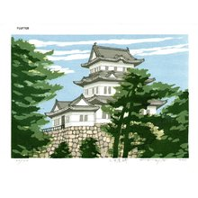 Fujita, Fumio: ODAWARAJYO (Odawara Castle) - Asian Collection Internet Auction