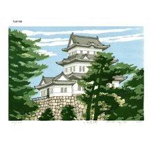 Fujita, Fumio: ODAWARAJYO (Odawara Castle) - Asian Collection Internet Auction