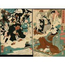 歌川国芳: Diptych - Asian Collection Internet Auction