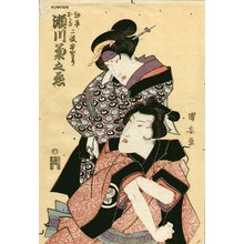 Utagawa Kuniyasu: Actor Segawa Kikunojo - Asian Collection Internet Auction