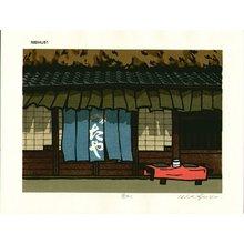 Nishijima Katsuyuki: HARUMEKU (look like spring) - Asian Collection Internet Auction