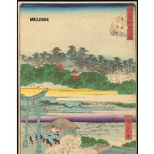 二歌川広重: SANSUI (landscape) - Asian Collection Internet Auction