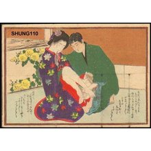 Tomioka Eisen: Couple - Asian Collection Internet Auction