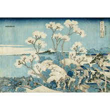 葛飾北斎: - Asian Collection Internet Auction