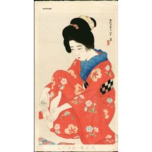 Kobayakawa, Kiyoshi: Nails (three in series) - Asian Collection Internet Auction
