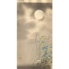 Shoson Ohara: Autumn grasses, flowers and moon - Asian Collection Internet Auction