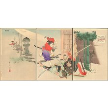 Unknown: Yoshitsune in battle - Asian Collection Internet Auction