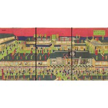 Utagawa Kuniteru: Moritaza Theater - Asian Collection Internet Auction