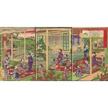 芳藤: Hot Spring Bath House - Asian Collection Internet Auction