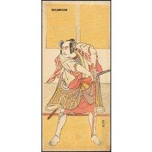 勝川春好: Actor Sawamura Sojuro III - Asian Collection Internet Auction