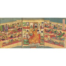 歌川国輝: Exhibition of Valuable Things - Asian Collection Internet Auction