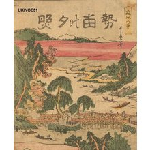 Utamaro II: SANSUI (landscape) - Asian Collection Internet Auction