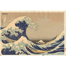 Katsushika Hokusai: Great Wave - Asian Collection Internet Auction