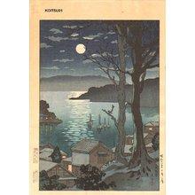 風光礼讃: Maizuru Harbor at Night - Asian Collection Internet Auction