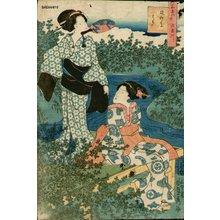 歌川貞秀: BIJIN-E (beauty print) - Asian Collection Internet Auction