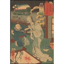 Utagawa Kuniyoshi: - Asian Collection Internet Auction