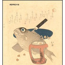 Totoya Hokkei: Fish and cleaver - Asian Collection Internet Auction