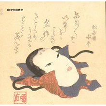 Kuninao: Noh mask - Asian Collection Internet Auction