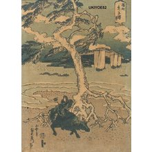Utagawa Sadahide: ROSHI (Japanese Lao Tsze) - Asian Collection Internet Auction