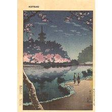 Tsuchiya Koitsu: Yokohama Sankei Garden - Asian Collection Internet Auction
