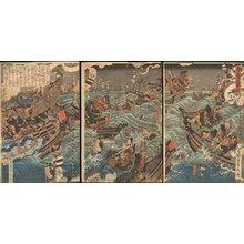 歌川貞秀: - Asian Collection Internet Auction