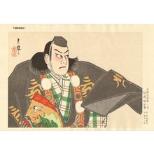 Ueno, Tadamasa: Role of Benkei, Play Subscription List - Asian Collection Internet Auction