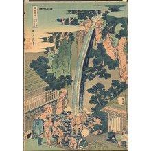 Katsushika Hokusai: Reproduction - Asian Collection Internet Auction