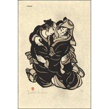 森義利: Leaving Osaka - Asian Collection Internet Auction