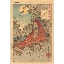 月岡芳年: Moon through Crumbling Window - Asian Collection Internet Auction