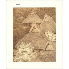 Tanaka, Ryohei: Village in Mountains (4) - Asian Collection Internet Auction