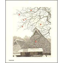 Tanaka, Ryohei: Persimmons - Asian Collection Internet Auction