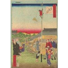 Ikkei: Shiba Zojoji - Asian Collection Internet Auction