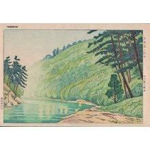 Yamashita, Shintaro: Mt. Arashiyama - Asian Collection Internet Auction