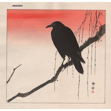 静湖: Crow - Asian Collection Internet Auction