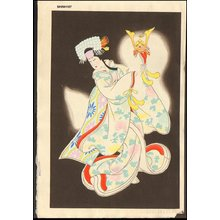 Hasegawa Sadanobu III: ONAGATA (Kabuki female impersonator) - Asian Collection Internet Auction