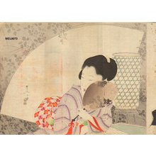 Mishima, Shoso: Beauty with fan - Asian Collection Internet Auction