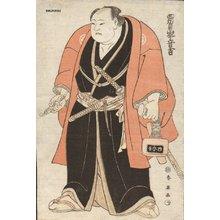 Katsukawa Shun'ei: Champion - Asian Collection Internet Auction