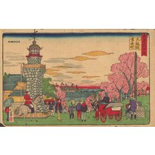 Utagawa Kunitoshi: Kudanzaka - Asian Collection Internet Auction