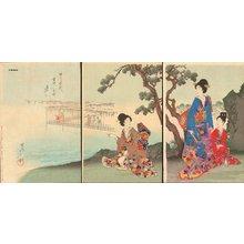 Toyohara Chikanobu: Enjoying Wisteria - Asian Collection Internet Auction
