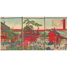 Utagawa Kunitoshi: - Asian Collection Internet Auction