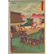 Utagawa Kunitoshi: Akasaka Gate - Asian Collection Internet Auction