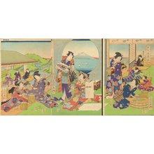 歌川房種: GENJI-E (Tale of Genji) triptych - Asian Collection Internet Auction