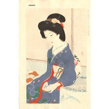 Ikeda, Terukata: January - Asian Collection Internet Auction