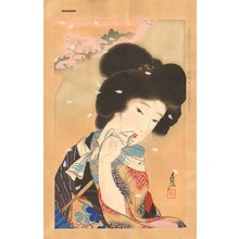 Igawa, Sengai: Rain of Blossoms, April - Asian Collection Internet Auction