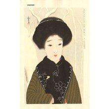 Hamada, Josen: Snow, December - Asian Collection Internet Auction