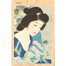 Nakayama, Shuko: After Bath, July - Asian Collection Internet Auction