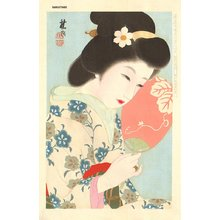 Nakayama, Shuko: UCHIWA (fan), September - Asian Collection Internet Auction